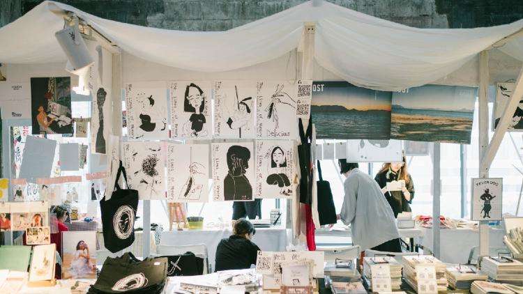 Closed: Win a pair of tickets to Common Rare's third anniversary market this weekend