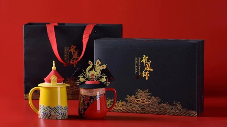 The Imperial Palace's royal mugs