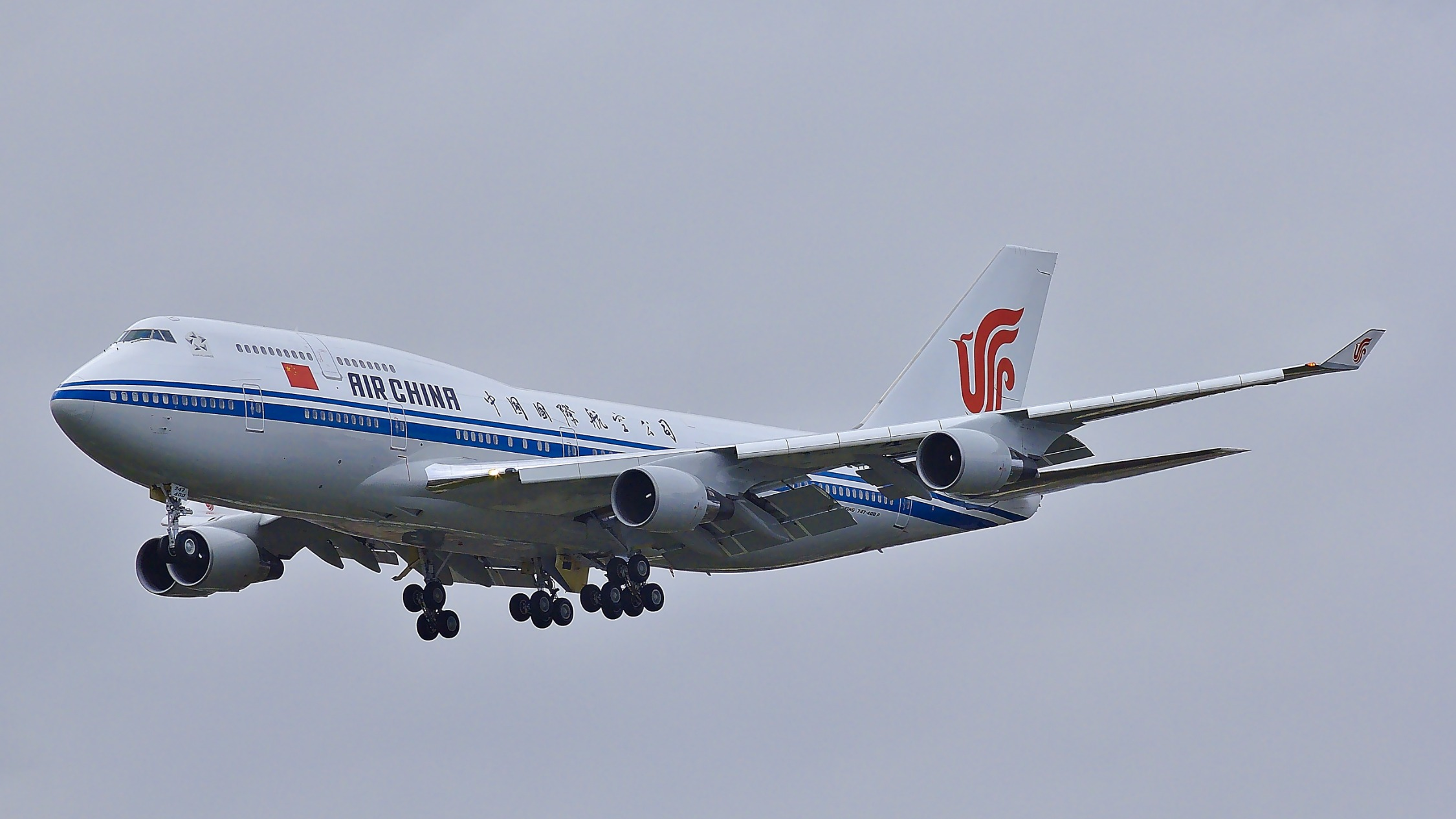 China's issuing flight refunds for students as schools remain closed