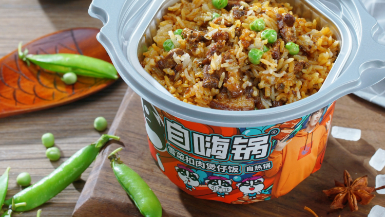 Self-heating instant rice and hotpot