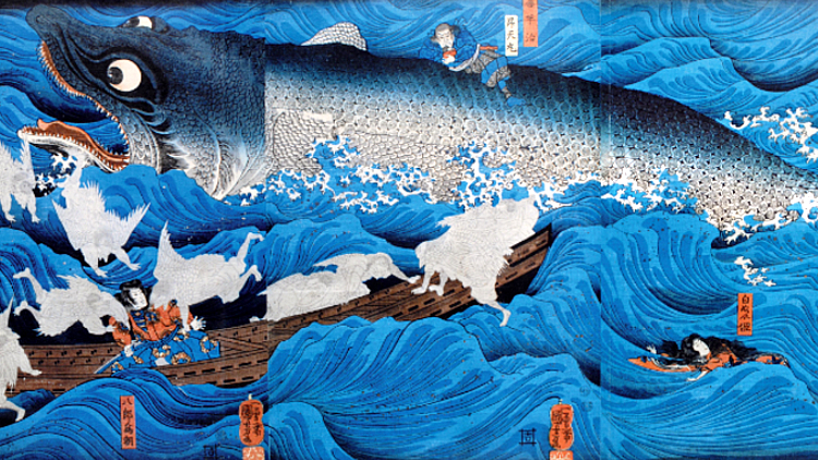 Ukiyo-e Art Exhibition – A Dream Journey to Edo