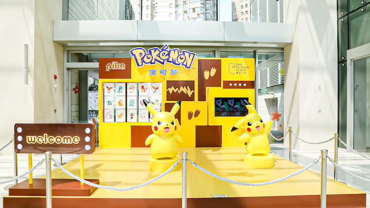 There's a new interactive (and educational) Pokémon exhibit at One Museum Place