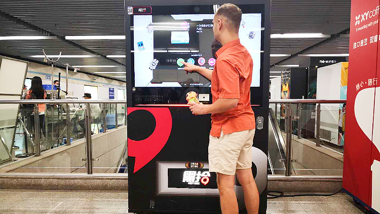 Face masks to be sold at every metro station in Shanghai