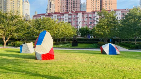 Shanghai Jingan International Sculpture Project