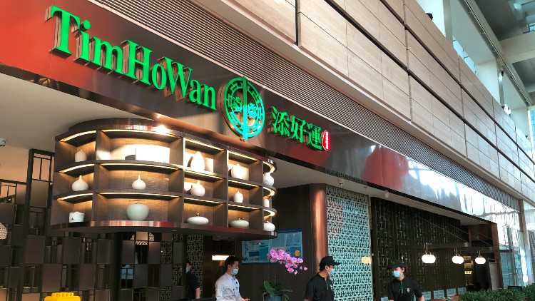 World-famous dim sum restaurant Tim Ho Wan just opened in Shanghai