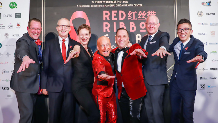 Red Ribbon Gala 2020 for World AIDS Day