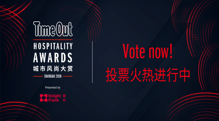 Vote for Time Out's Hospitality Awards 2020
