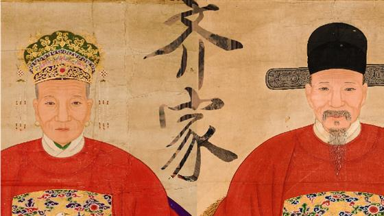 Family Harmony: Belief and Family Life in Figure Paintings Since Ming and Qing Dynasties