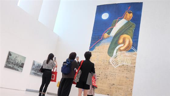 City on the Edge: Art and Shanghai at the Turn of the Millennium