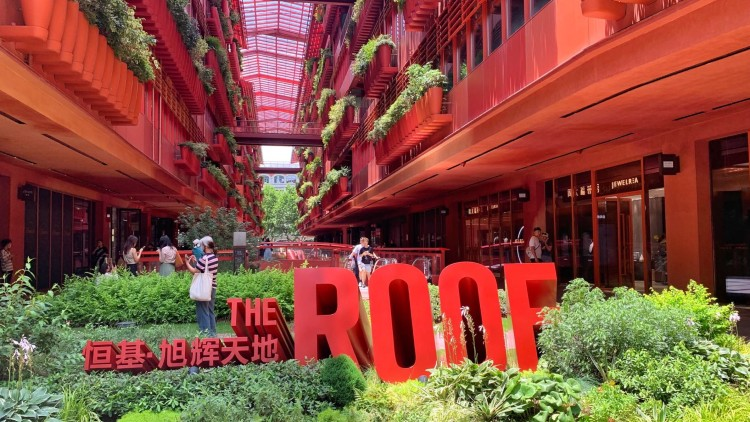 What to eat, drink and do at new (and very red) complex The Roof
